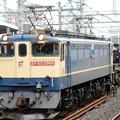 EF65 2066+シキ801+ヨ8402大宮10番通過