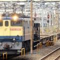 Photos: EF65 2065牽引配8790レ