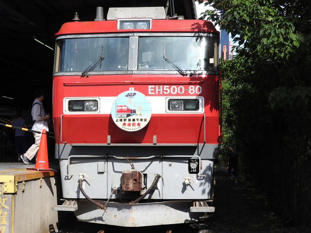 EH500-80土浦駅架線下荷役完成記念HM付き