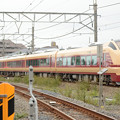 Photos: E653系臨時快速ぶらり川越号日立行き
