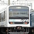 Photos: MUE-Train
