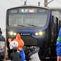 Photos: 相鉄12000系&そうにゃん記念撮影