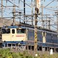 宇都宮貨物(タ)にEF65 2068+EF65 2101重単