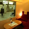 Photos: しまかぜ洋風個室