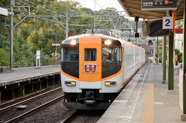 近鉄特急鳥羽行き五十鈴川2番入線