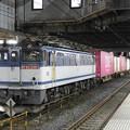 Photos: EF65 2063号機牽引4073レ 小山11番待避