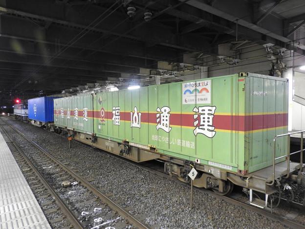 福山通運コンテナ×2