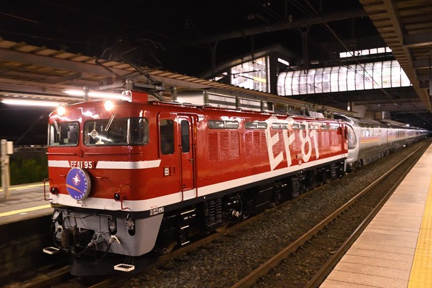 EF81 95号機牽引カシオペア紀行号