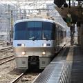 Photos: 783系特急みどり11号