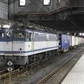 Photos: EF65白プレート2094号機牽引4073レ
