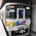 Photos: 山陽5000系「Meet Colors! 台湾」号直通特急大阪梅田行き