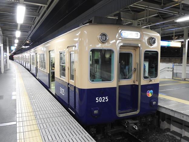阪神5000系ジェットカー普通大阪梅田行き