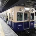 Photos: 阪神5000系ジェットカー普通大阪梅田行き