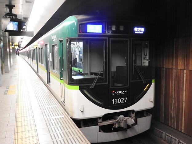 京阪13000系準急枚方市行き
