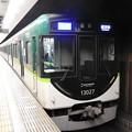 Photos: 京阪13000系準急枚方市行き