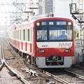 Photos: 京急1000形ステンレス車両普通品川行き