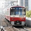 Photos: 京急1000形アルミ車両試運転