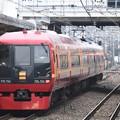 253系臨時快速足利イルミネーション号蓮田発車