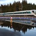 Photos: 夕暮れの倉ケ崎SL花畑を行くリバティ会津140号