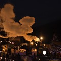 夜の鬼怒川温泉転車台