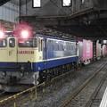 EF65 2067号機牽引4073レ小山11番待避