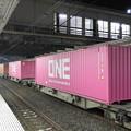 ピンクのONEコンテナ5個積載4073レ