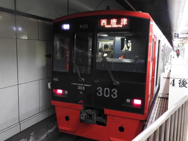 JR九州303系初乗車