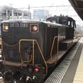 Photos: ななつ星回送牽引DE10 1195号機博多4番発車