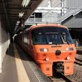 Photos: ハウステンボス・みどり7号