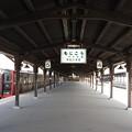 Photos: 門司港5番到着