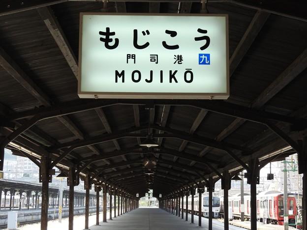 門司港駅ホーム
