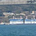 Photos: 半潜水型スパッド台船「FLOAT RAISER(フロートレイザー)」