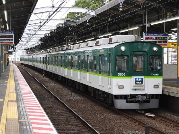 京阪5000系準急淀屋橋行き