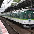 Photos: 京阪5000系準急淀屋橋行き