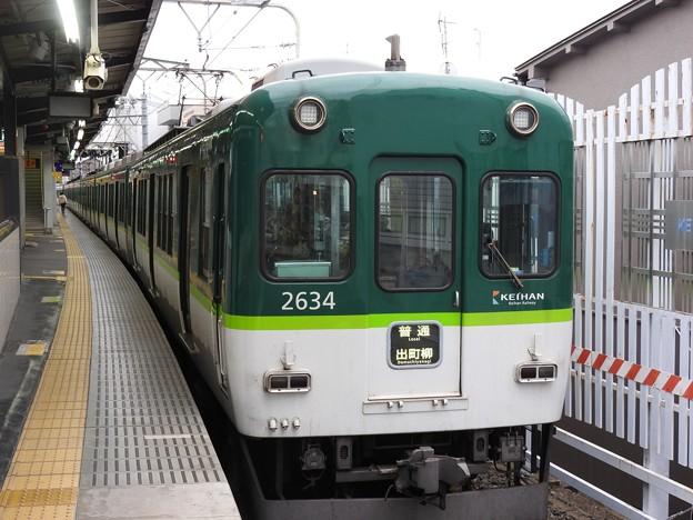 京阪2600系普通出町柳行き