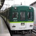 Photos: 京阪2600系普通出町柳行き