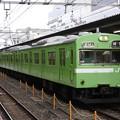 Photos: 奈良線103系城陽行き