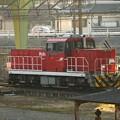 Photos: 宇都宮貨物(タ)入換え機HD300-14
