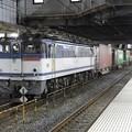 Photos: EF65 2138号機牽引4073レ小山11番待避