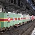 Photos: 福山通運コンテナ積載4073レ