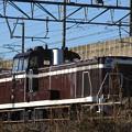 Photos: DE10 1705号機茶釜