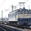 Photos: EF65 2068牽引配8593レ