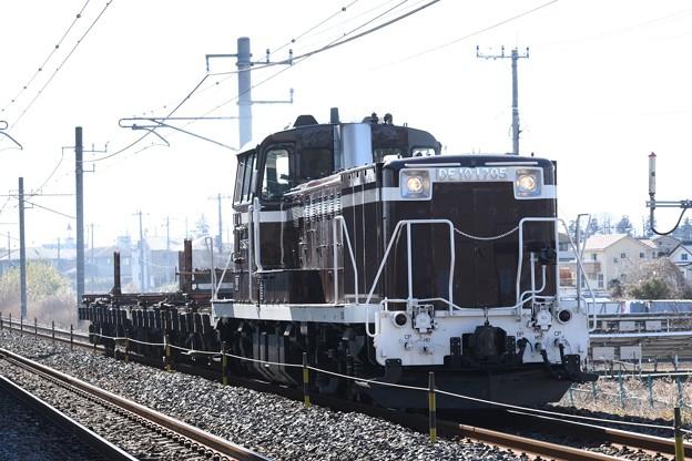 Photos: DE10 1705牽引チキ返空小山工臨