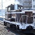 Photos: DE10 1705単機雀宮通過
