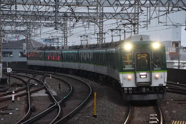 京阪2600系快速急行淀屋橋行き