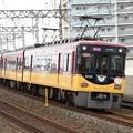 京阪8000系快速特急洛楽出町柳行き