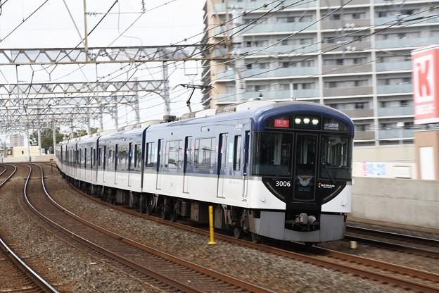 京阪3000系特急出町柳行き