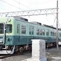 Photos: 懐かしい京阪原色2600系♪