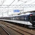 Photos: 京阪3000系特急出町柳行き