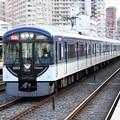 Photos: 京阪3000系コンフォートサルーン特急